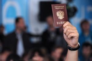 Заявление о признании носителем русского языка