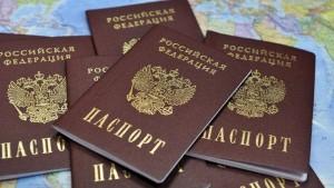 Документы для подтверждения гражданства РФ