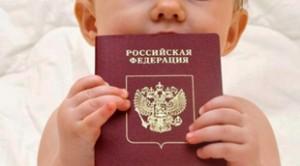 Гражданство ребенка рожденного в россии список документов