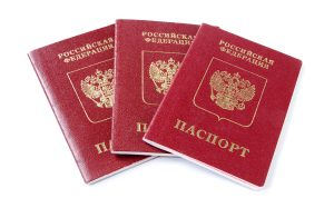 Юристы по вопросам гражданства в Москве
